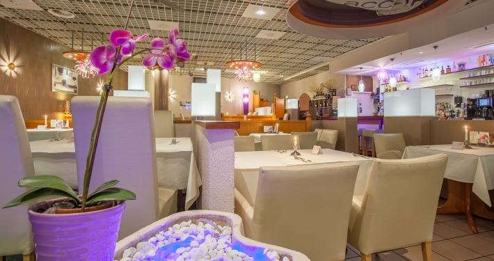 Restaurant Daccord Frankenthal – Just another WordPress site